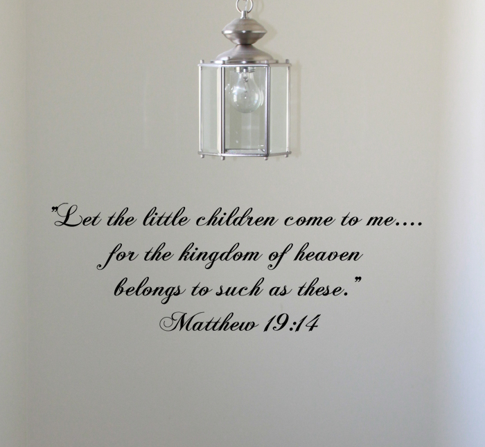Little Children Come Wall Decals