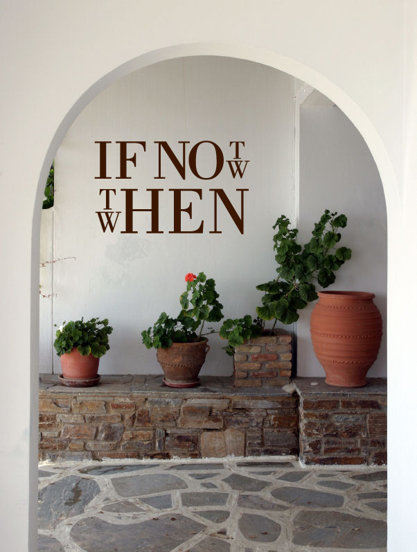 If Not Now Then When Wall Decal