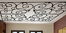 Wrought Iron Panel Square Giant Wall Decal