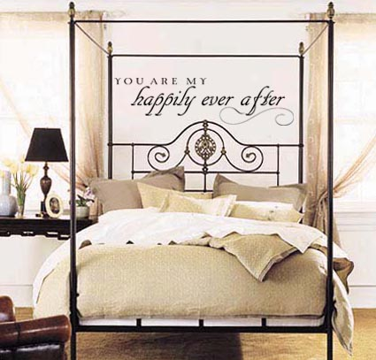 You Are My Wall Decal