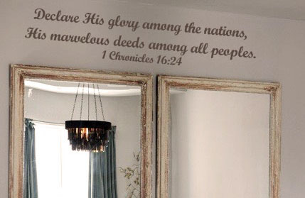 Chronicles 16:24 Wall Decal
