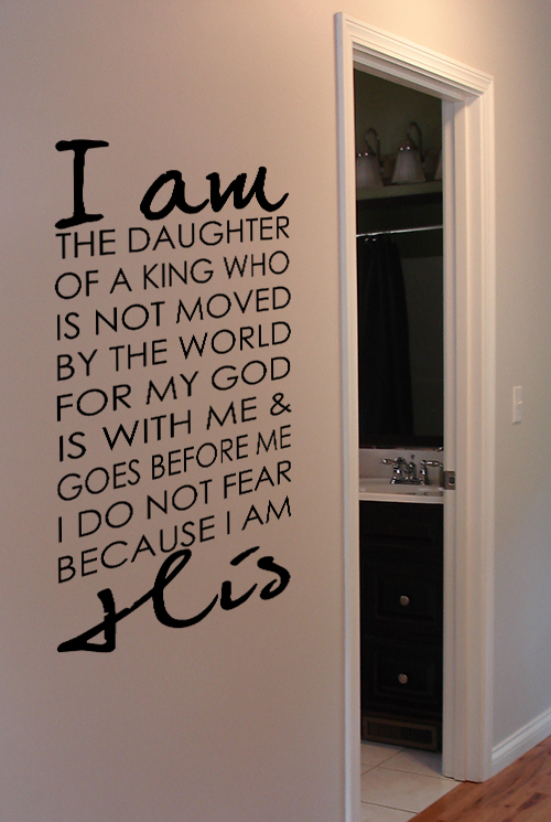 I Am His Wall Decal