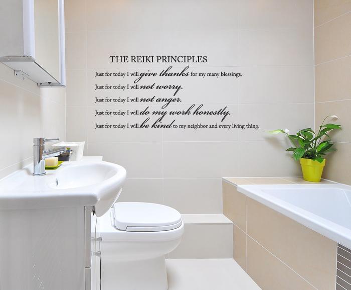 Reiki Principles Wall Decal