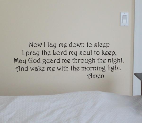Lay Me Down To Sleep Wall Decal