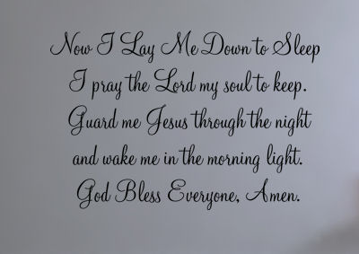 Now I Lay Me Down To Sleep Wall Decals