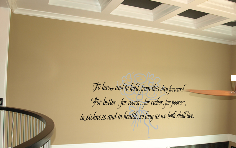 To Have And To Hold Wedding Wall Decal