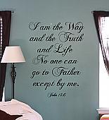 John 14:6 Wall Decal