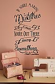 """""""If You're Making Mistakes"""" Neil Gaiman Quote Wall Decal"""
