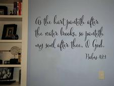 Paneth Psalm Wall Decal