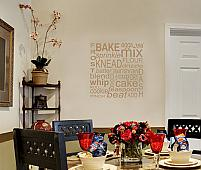 Bake Subway Art Wall Decal