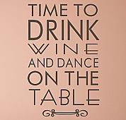 Drink Wine & Dance Wall Decal