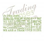 We Are Strategic Wall Decal