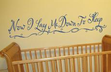 Now I Lay Wall Decal