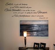 Enter His Gates Wall Decal