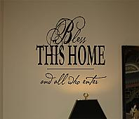 Bless Home Enter Wall Decal