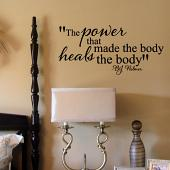 BJ Palmer Quote Wall Decal