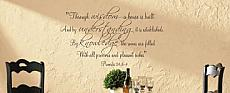 Proverbs 24:3-4 Wall Decal
