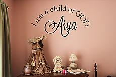 I Am A Child Of God Monogram Wall Decal