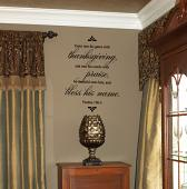 Bless His Name Wall Decal