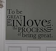 To Be Great Wall Decal