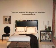 William Shakespeare 3 Quote Wall Decal