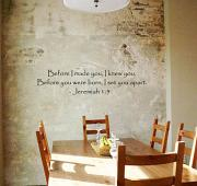 Jeremiah Before I Made You Knew You Wall Decal