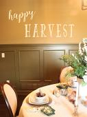 Happy Harvest Wall Decal